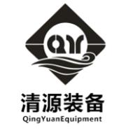 郑州清源智能装备科技有限公司
