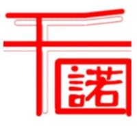 河南千诺律师事务所