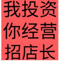 孙记灌汤包子饺子厂