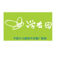 北京学友园中少报刊发行有限责任公司