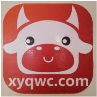 信阳青年网络创业孵化中心