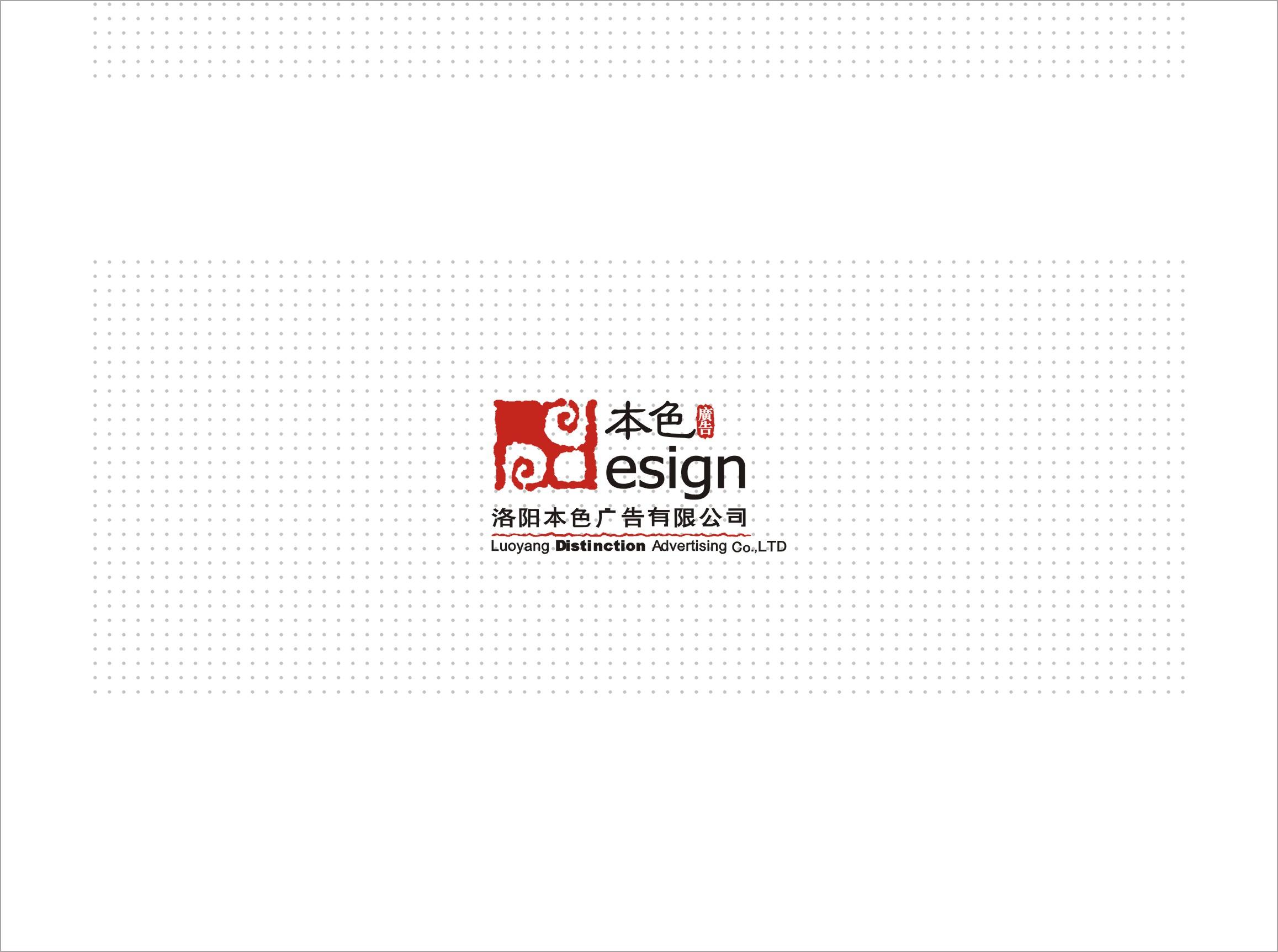 台中市建築經營協會,會員名冊,會員代表_插圖