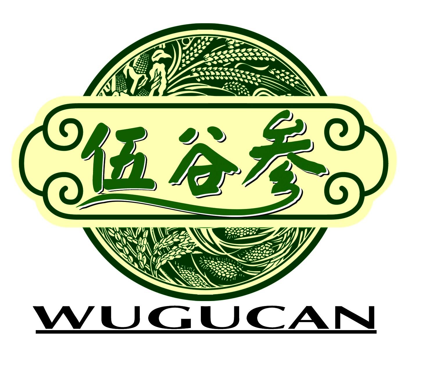伍谷参食品(中国)有限公司