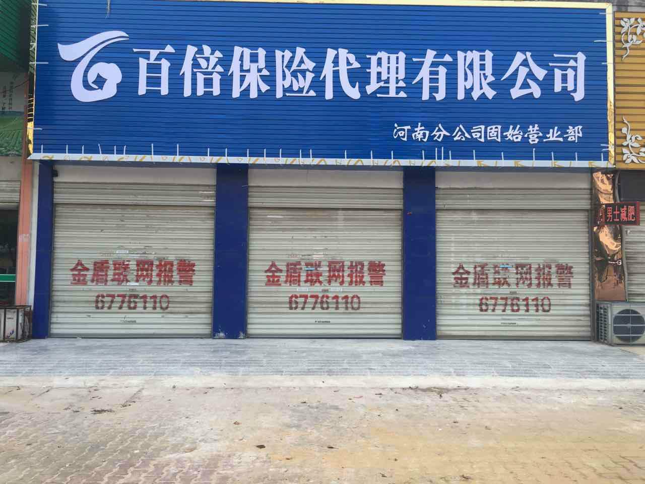 保险代理公司账务处理问题   会计实务   中国会计社区