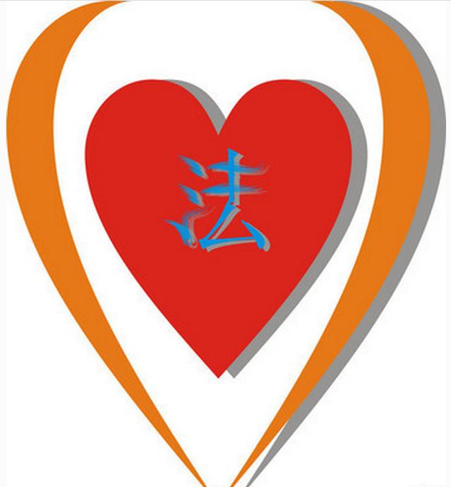 中国律师协会矢量图