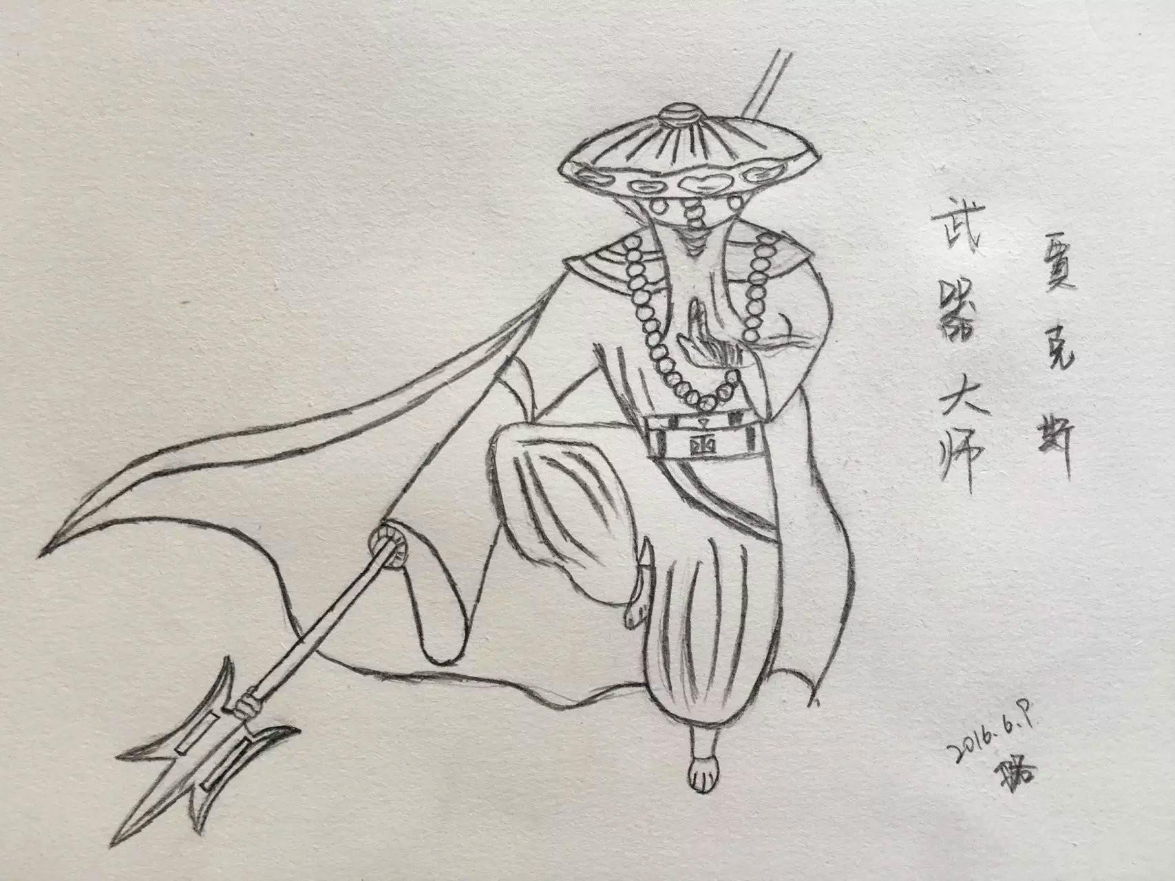 马简笔画-简笔画大全花草树木,青蛙简笔画,小动物简笔