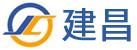 河南建昌精细化工有限公司