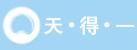 郑州天得一环保科技有限公司