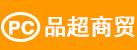 郑州品超商贸有限公司