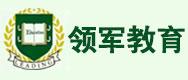 西安领军教育培训中心