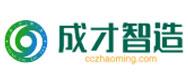 深圳成才照明科技有限公司