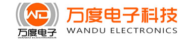 郑州万度电子科技有限公司